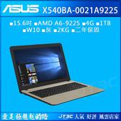 《ASUS》X540BA-0021A9225 深棕黑 (AMD A6-9225/4G/1TB/W10) 筆電(X540BA-0021A9225)