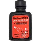 《雄獅》GER-32奇異筆補充油- 黑#1瓶(3101043A)