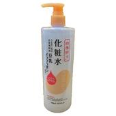 《熊野》豆乳美肌保濕化妝水(500ml/瓶)