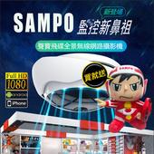 《聲寶SAMPO》【聲寶飛碟機】360度全景1080p高畫質無線網路監控監視攝影機(台)