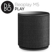 《B&O PLAY》BEOPLAY M5 無線藍芽喇叭 網路串連(尊爵黑)
