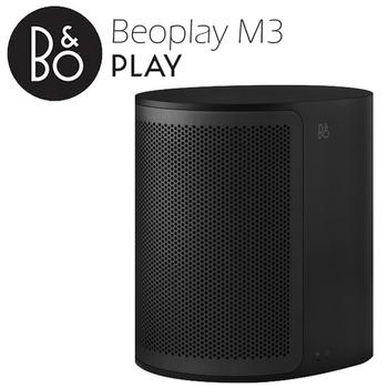 《B&O PLAY》BEOPLAY M3 無線藍芽喇叭 網路串連(尊爵黑)