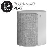《B&O PLAY》BEOPLAY M3 無線藍芽喇叭 網路串連(星光銀)