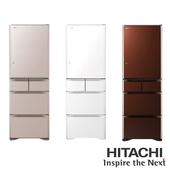 《HITACHI 日立》501公升五門電冰箱-RG500GJ(RG500GJ-XN)
