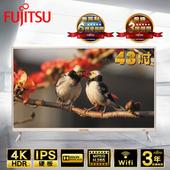 《Fujitsu 富士通》日系品牌 家電暢銷熱賣 4K HDR 高畫質高解析度 內建愛奇藝 智慧連網液晶顯示器-43吋(V43T-1R)(43吋)
