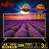 《Fujitsu 富士通》日系品牌 家電暢銷熱賣 4K HDR 高畫質高解析度 內建愛奇藝 智慧連網液晶顯示器-50吋(V50T-1R)(50吋)