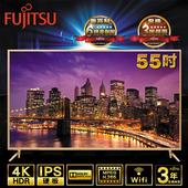 《Fujitsu 富士通》日系品牌 家電暢銷熱賣 4K HDR 高畫質高解析度 內建愛奇藝 智慧連網液晶顯示器-55吋(V55T-1R)(55吋)