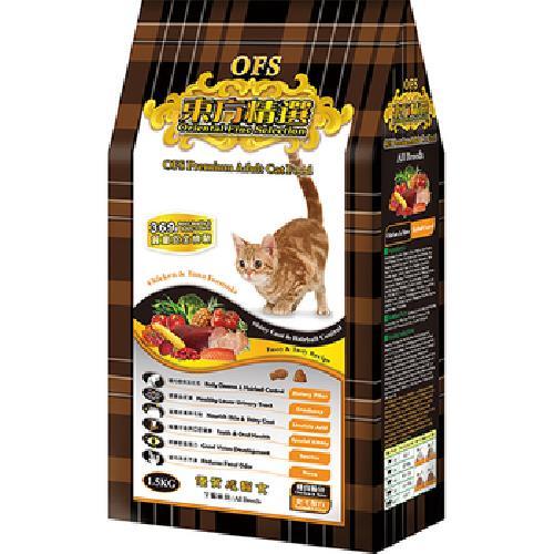《OFS東方精選》成貓貓食1.5KG/包(雞肉鮪魚)