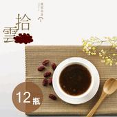 《魔菇部落-拾雲》黑木耳養生露 (290g*6瓶/盒)(2盒)