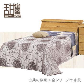 《甜蜜蜜》魯卡斯3.7尺單人床二件組(床頭+床底)