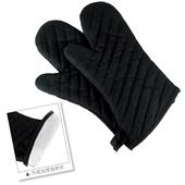 耐高溫隔熱手套(18X33cm)
