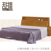 《甜蜜蜜》葳爾樟木5尺雙人床二件組