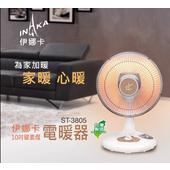 《伊娜卡》10吋碳素燈電暖氣(ST-3805)