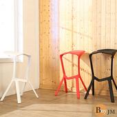 《BuyJM》幾何美學設計高腳椅休閒椅(黑色)