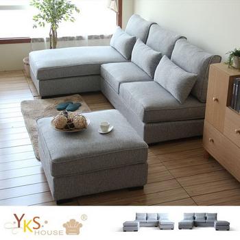 《YKSHOUSE》有樂町L型獨立筒布沙發組(二色可選)(深灰色)