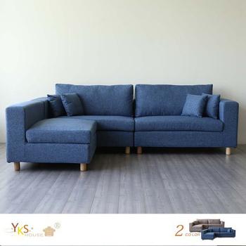 《YKSHOUSE》哥倫布L型獨立筒布沙發(二色可選)(藍色)
