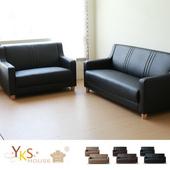 《YKSHOUSE》景川2+3人座皮沙發-獨立筒版(三色可選)(黑色)