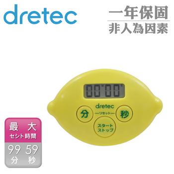 《dretec》檸檬計時器