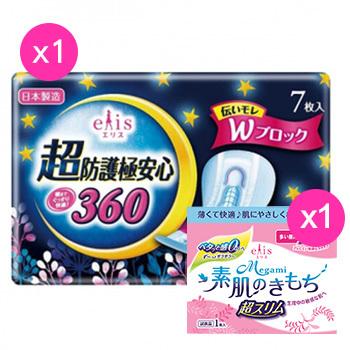《日本大王買就送》elis 愛麗思超防護極安心夜用衛生棉 36cm*7片(送日用23cm*1片)