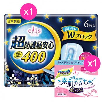 日本大王買就送 elis 愛麗思超防護極安心夜用衛生棉 40cm*6片(送日用23cm*1片)