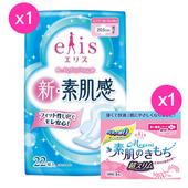 《日本大王買就送》elis 愛麗思新素肌感衛生棉 日用量少型 20.5cm*22片(送日用23cm*1片)