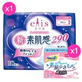 《日本大王買就送》elis 愛麗思新素肌感衛生棉 夜用一般/日用量多 29cm*10片(送日用23cm*1片)