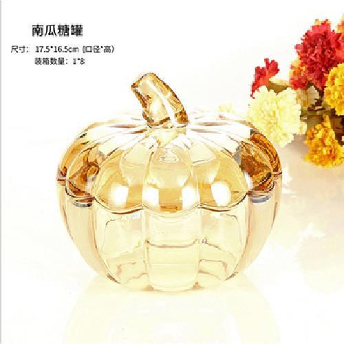 南瓜水晶玻璃罐-17.5X16.5cm(琥珀)