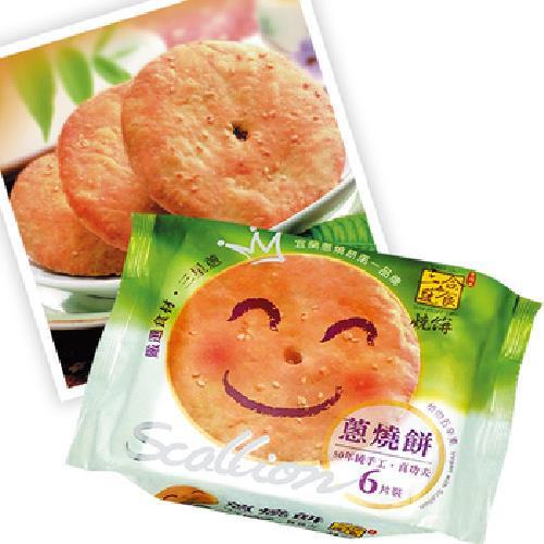 《三合》蔬食燒餅-180g±5%/包(蔥)