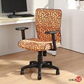 邏爵LOGIS 潮流豹風圈泡棉書桌椅 電腦椅 主管椅 工學椅 辦公椅 P05(豹紋色)