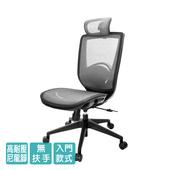 《GXG》高背全網 電腦椅 (無扶手) TW-81X6EANH(請備註顏色)