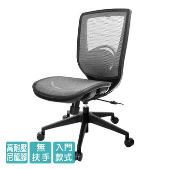 《GXG》短背全網 電腦椅 (無扶手) TW-81X6ENH(請備註顏色)