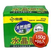 《南僑》水晶肥皂150g*4入*24包 $1895
