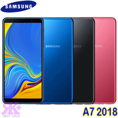 《Samsung》Galaxy A7 2018 (4G/128G) 6吋智慧機-贈空壓殼+9H鋼保+12000行電+韓版收納包+指環支架(粉色)