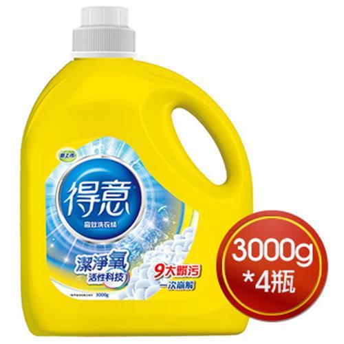 《得意》高效洗衣精(3000g*4瓶)