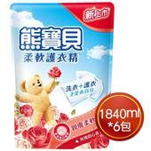 《熊寶貝》柔軟護衣精補充包-1840ml*6包(玫瑰甜心香)