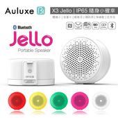 《Auluxe》X3