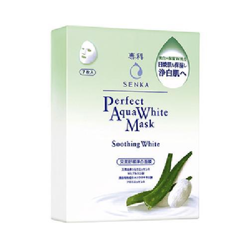 《專科》完美舒緩淨白面膜-7片/盒(25ml 7片入)