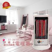 《伊娜卡》雙管式碳素電暖器(ST-3816T)
