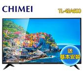 《CHIMEI 奇美》43吋Full HD低藍光液晶顯示器+視訊盒TL-43A600(送基本安裝)