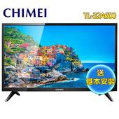 《CHIMEI 奇美》32型HD低藍光液晶顯示器+視訊盒TL-32A600(送基本安裝)