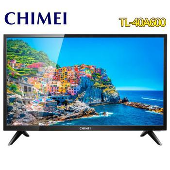 《CHIMEI 奇美》40型FHD低藍光液晶顯示器+視訊盒TL-40A600
