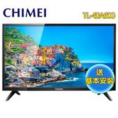 《CHIMEI 奇美》40型FHD低藍光液晶顯示器+視訊盒TL-40A600(送基本安裝)