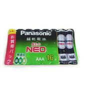 《Panasonic》碳鋅電池16入(4號)