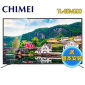 《送電子鍋★CHIMEI 奇美》65型4K HDR聯網液晶顯示器+視訊盒TL-65M200(送基本安裝)