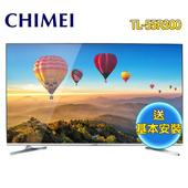 《CHIMEI 奇美》55型大4K HDR智慧聯網液晶顯示器+視訊盒TL-55R300(送基本安裝)