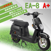 《e路通》(客約)EA-8 A+ 小QC 52V鋰電 鼓煞剎車 直筒液壓前後避震 電動車 (電動自行車)(質感黑)