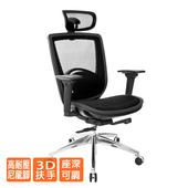 《GXG》高背全網 電腦椅 (鋁腳/3D扶手) TW-81Z6LUA9(請備註顏色)