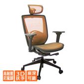 《GXG》高背全網 電腦椅 (3D扶手) TW-81Z6EA9(請備註顏色)