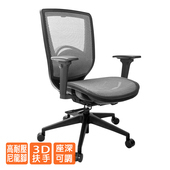 《GXG》短背全網 電腦椅 (3D扶手) TW-81Z6E9(請備註顏色)