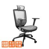 《GXG》高背全網 電腦椅 (4D扶手) TW-81Z6EA7(請備註顏色)